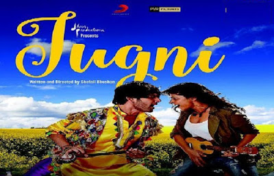 Jugni 2016 Watch full new hindi movie online