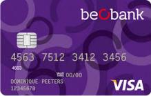 كيفية الحصول على بطاقة فيزا او ماستركارد مجاناً ومشحونة بـ 5$ تصلك لمنزلك