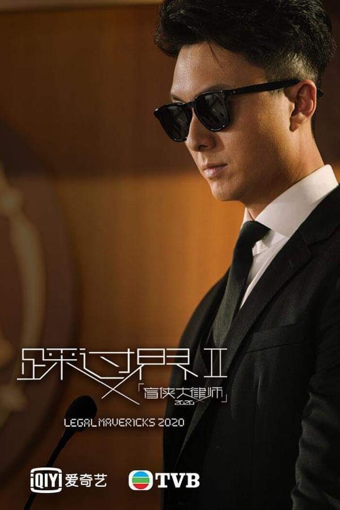 Bước Qua Ranh Giới TVB Phần 2