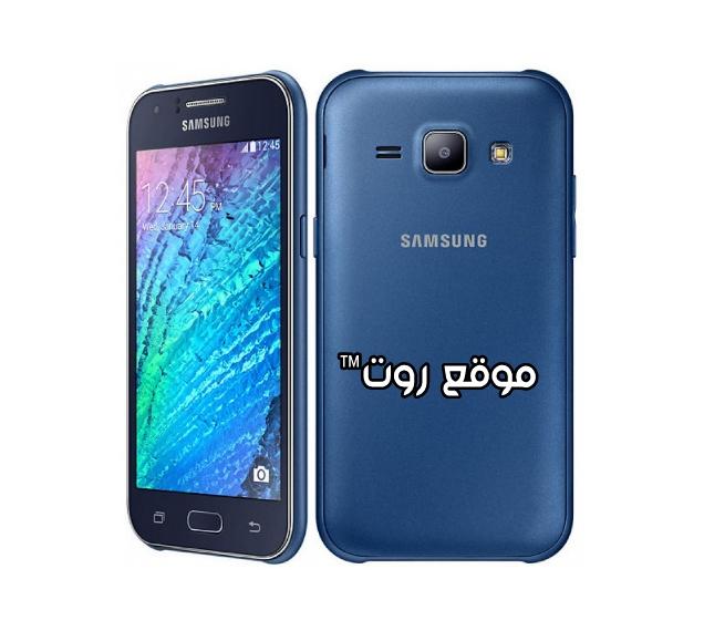 روت نهائي جلاكسي جي 1 Root Galaxy J1 SM-J100G