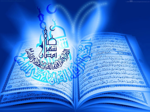quran-what-is-quran