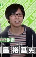 Tabata Yuuki