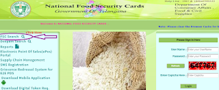 Step 1: Telangana Food Security Card Status image(FSC)
