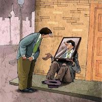 Σπάστε τον παραμορφωτικό καθρέφτη