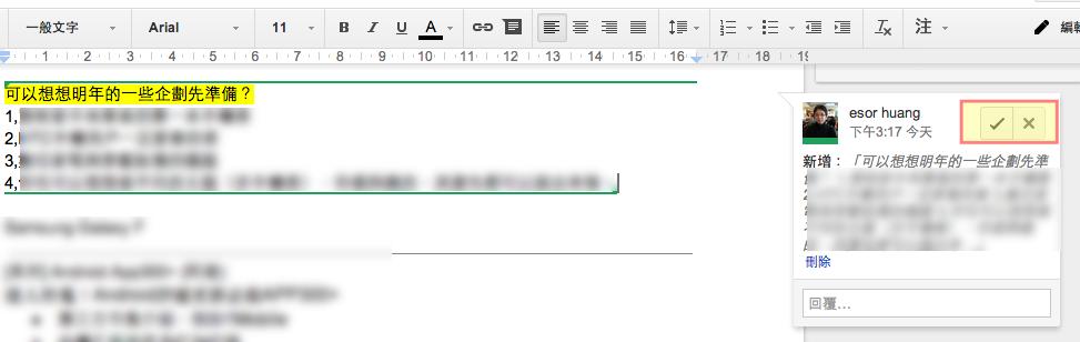 Word 追蹤修訂終於出現在 Google Docs!論文改稿必備 Suggested+Edits-04