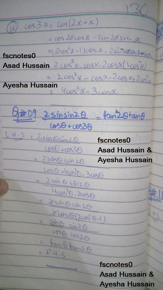 FSc ICS FA Notes Math Part 1 Chapter 10 Trigonometric Identities Triple Angle Identities Proof Written by Asad Hussain & Ayesha Hussain 1