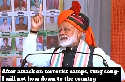 PM Modi, PM Modi in Churu, Mai Desh Nahi Jhukne Dunga, PM Modi song, PM Modi, I will not bow down to the country, Prasun Joshi, Air strike by india, air strike, India attack Pakistan, balakot, indian air force, mirage 2000, pok, iaf, loc attack on pakistan, iaf news, indian air