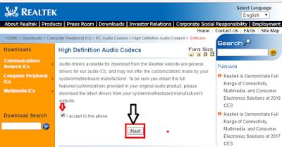 تعريف كرت الصوت ويندوز 8 64 بت Realtek High Definition Audio Driver
