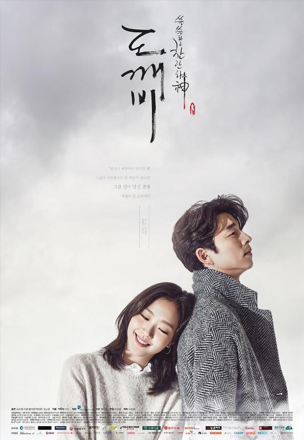 Sinopsis Goblin / Sseulsseulhago Chalranhashin-Dokkaebi (2016) - Serial TV Korea