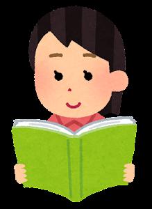 語学の勉強をする人のイラスト(女性・リーディング)