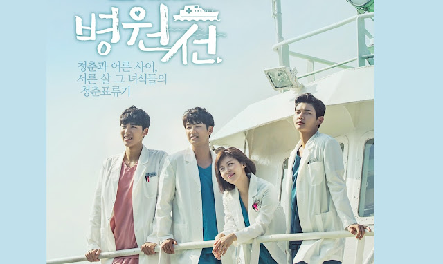 Download Drama Korea Hospital Ship Batch Subtitle Indonesia