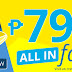 P799 ALL-IN PROMO Philippine Destinations 2017