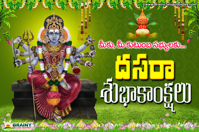 telugu dasara wallpapers greetings, online durgasthami latest greetings, happy dussehra greetings images