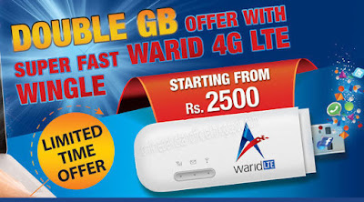 Warid Introduces 4G LTE Wingle & MiFi - PhoneWorld