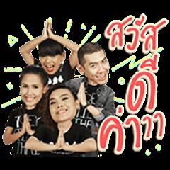 Toey Tiew Thai 2