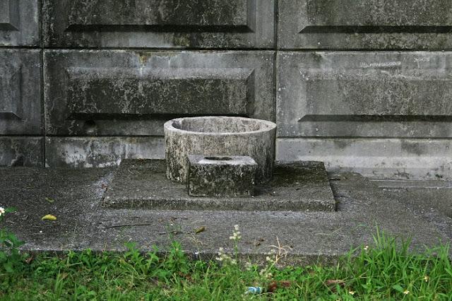 内間ノロ殿内の井戸の写真