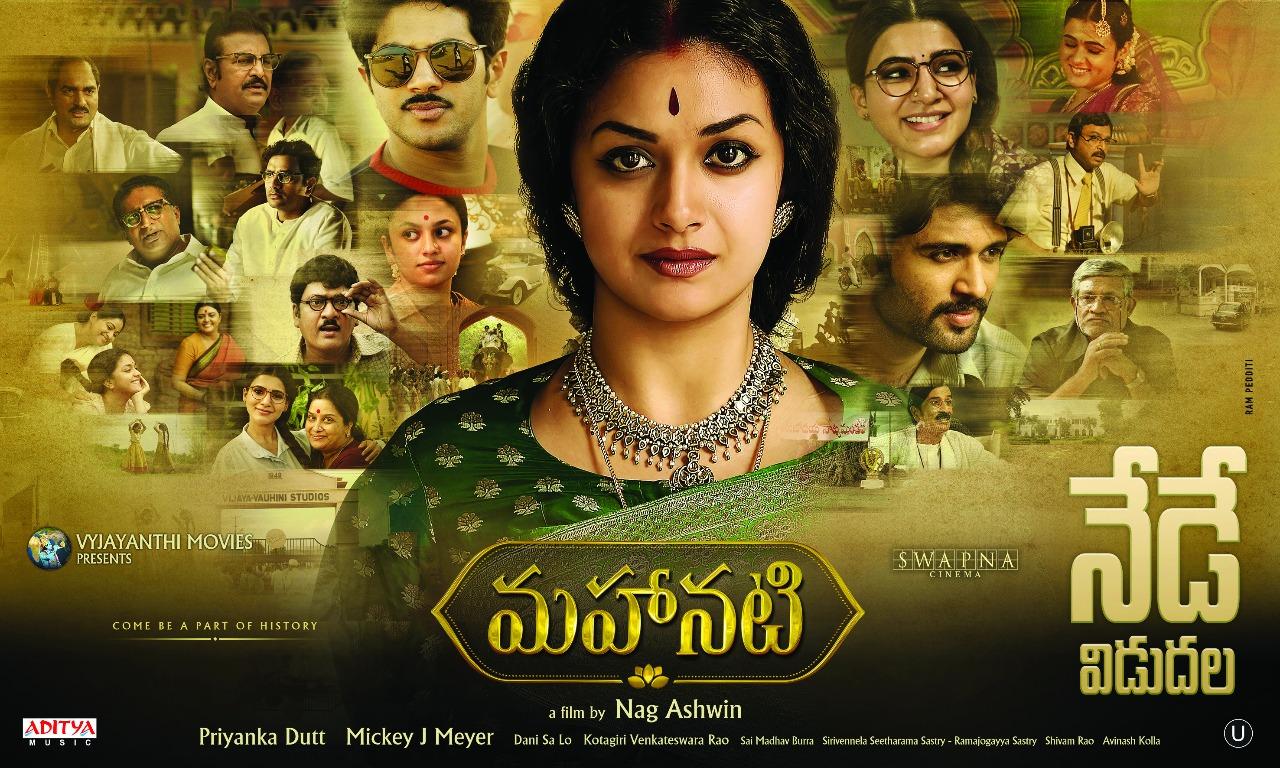 Biopic Of Nadigaiyar Thilagam Savitri Rise And Fall Of: Sekar Speaks