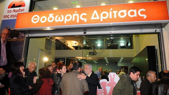 Θέατρο του παραλόγου με τον ΟΛΠ: Ο Δρίτσας εξευτελίζει τον Τσίπρα