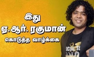 Naresh iyer interview | Kumudam | Classic