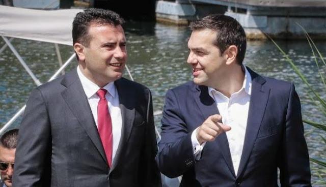 «Καζάνι που βράζει» τα Σκόπια!