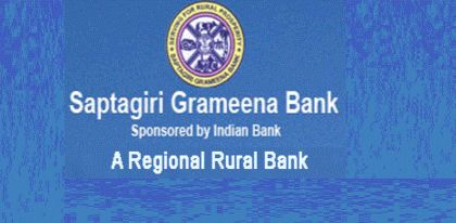 Saptagiri Grammena Bank Reserve List Out |Joining Schedule of Saptagiri Grammena Bank