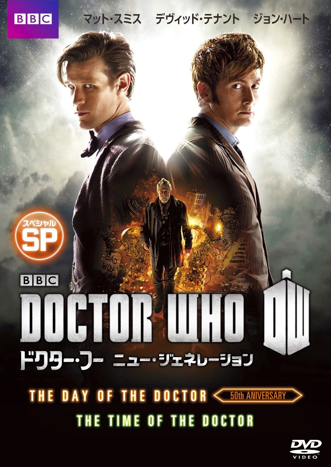 JAPAN RELEASE The Day Of The Doctor Released On DVD In