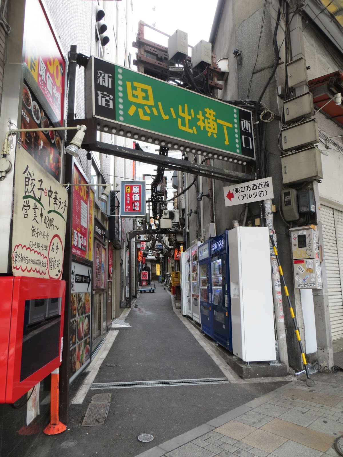 Alley way tokyo, streets japan, vending machines, must do tokyo, Japan
