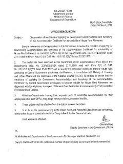admissibility-of-hra-conditions-of-applying-for-government-accommodation-doe-order