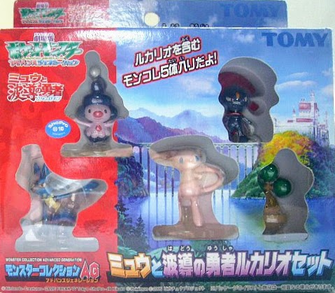 Mew figure Tomy Monster Collection 2005 movie set