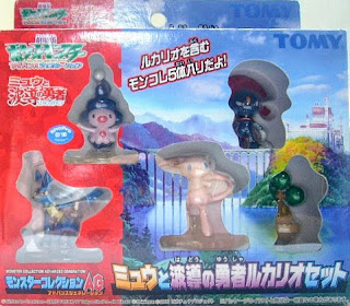 Lucario figure crouching pose Tomy Monster Collection AG movie Mew & Lucario 5pcs series
