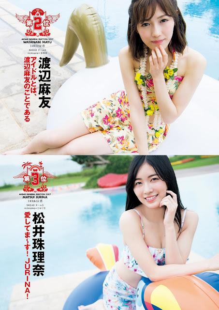 AKB48 神7 水着コレクション Kami 7 Mizugi Collection