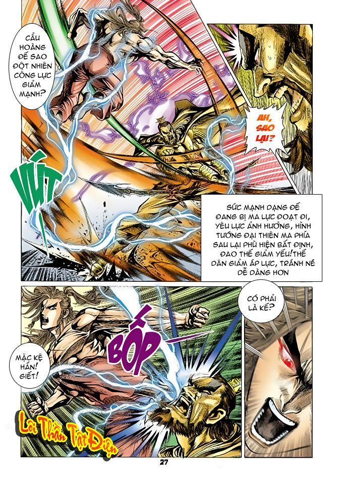 Đại Đường Uy Long chapter 63 trang 26