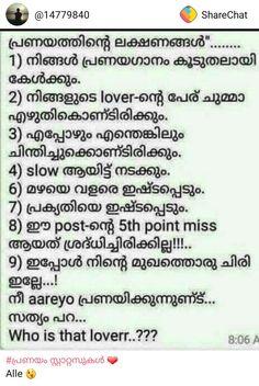 60+ Cheating Quotes Malayalam Whatsapp, Facebook (2019