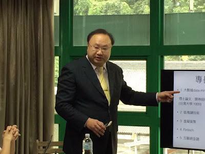盧瑞山教授授區塊鏈技術實況