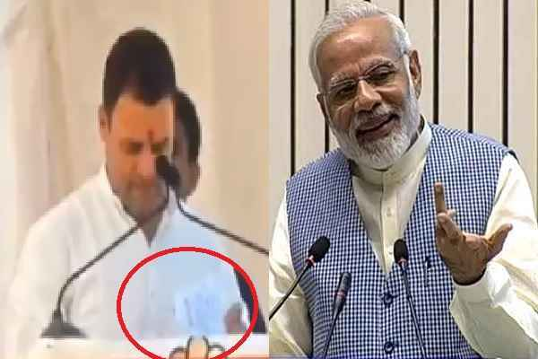 rahul-gandhi-miss-paper-said-modi-ne-guma-di-viral-video-gujarat