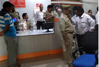 /2018/09/gramin bank news baroda up gramin bank bank loot robbery lambhua sultanpur security of gramin bank gramin bank news gramin bank updates.html