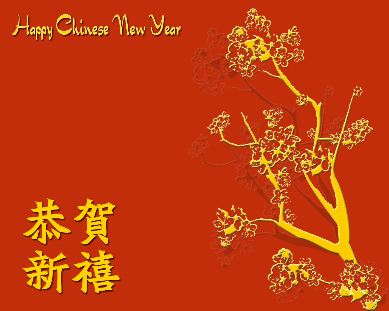 Chinese New Year 2013. 1280 x 1024.Chinese New Year Cards Print