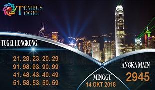 Prediksi Angka Togel Hongkong Minggu 14 Oktober 2018