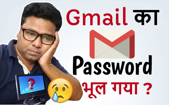 my big guide,gmail login trouble,Abhimanyu Bhardwaj,gmail login,forgot password gmail,gmail account recovery,gmail recovery password,gmail password reset,gmail account password,gmail,gmail password,gmail recovery,forgot gmail password,password recover,computer user,internet user,gmail ka password bhul gaya hu,reset gmail password,change gmail password,reset password,google account,gmail lost password,change google password,forget my gmail password