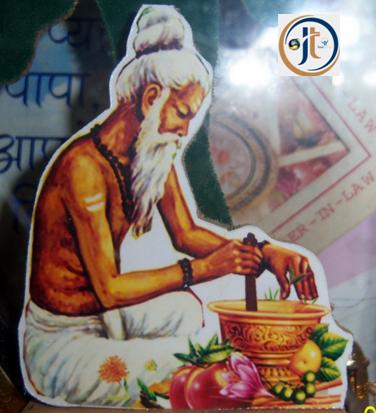 Chyavanaprash Banane ki Vidhi Or Samagri