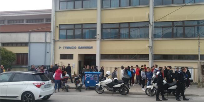 «Σύριoι» μπήκαν σε σχολείο και ξυλοκόπησαν μαθητές στα Ιωάννινα – Πάνε να το «κουκουλώσουν»