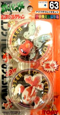 Goldeen Pokemon figure Tomy Monster Collection series