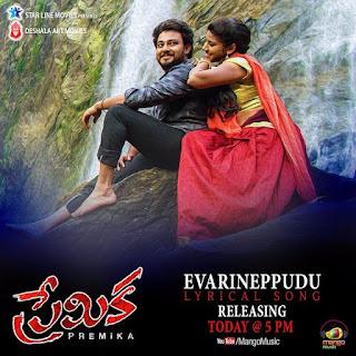 Premika (2017) Telugu mp3 songs download, Telugu movie audio soundtracks free. Tanish, Shruti Yugal's Premika Songs Free Download - Naa Songs. Telugu Songs