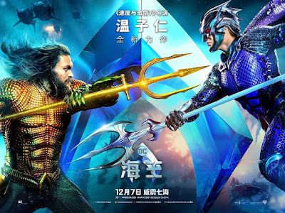 DC Comics' Aquaman International Movie Poster & Banners