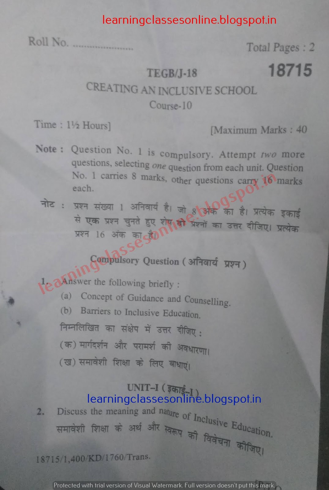 KUK b.Ed 2nd year Creating an Inclusive School Question Paper 2018
