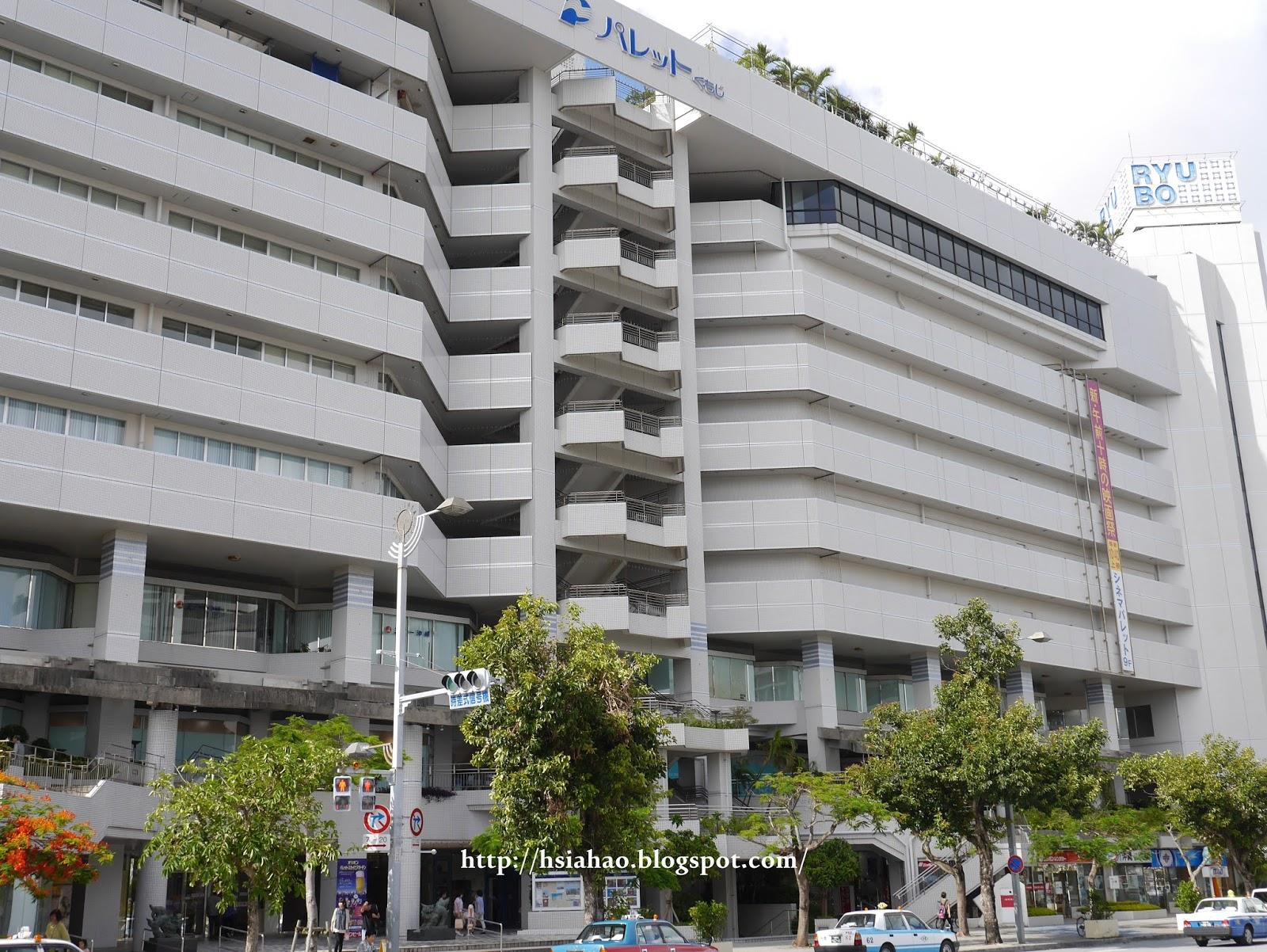 沖繩-Ryubo-國際通-逛街-購物-景點-自由行-Okinawa-kokusaidori