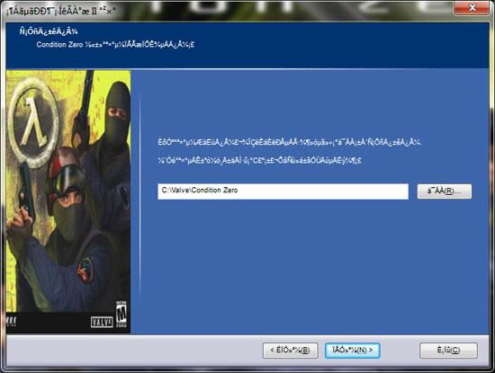 Counter Strike Condition Zero Full Version 8