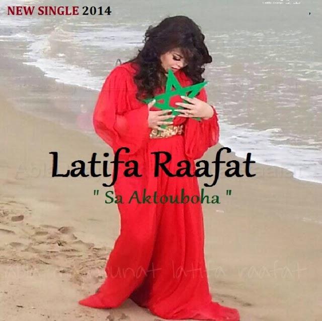 Latifa Raafat-Sa Aktouboha