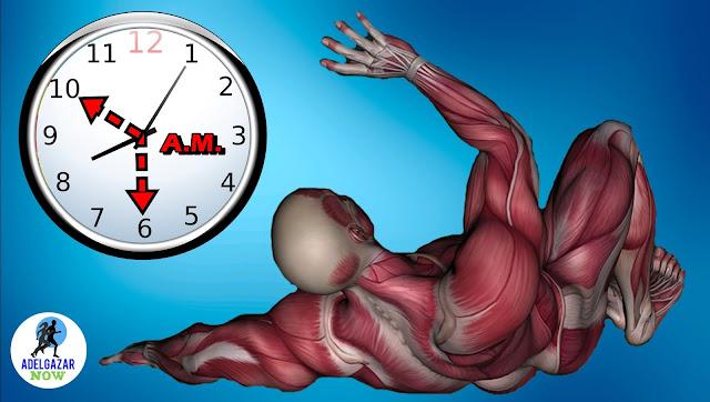 CUIDADO! Entre Las 6 am y 10 am Tu Salud Corre Un GRAVE PELIGRO