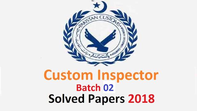 Custom Inspector 2019 papers, Batch2 Paper, fpsc solved paper